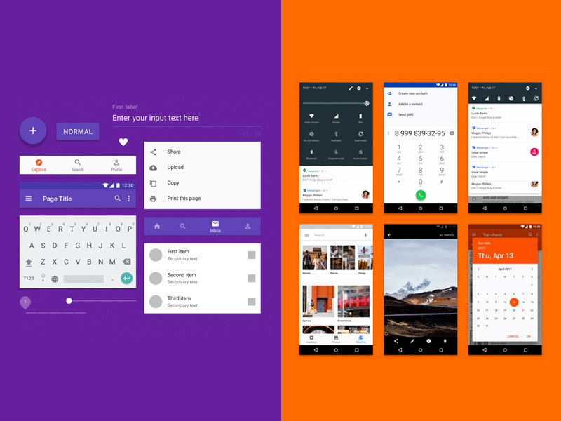 Android Nougat Gui