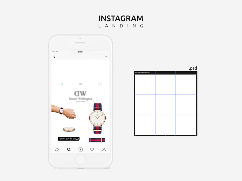Instagram Mobile Mockup Template